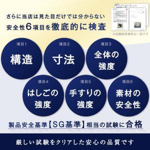 二段ベッド 2段ベッド シングル カントリー調 天然木 パイン材 木製大型商品 tansu 12