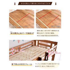 二段ベッド 2段ベッド シングル カントリー調 天然木 パイン材 木製大型商品 tansu 13