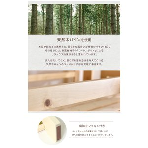 二段ベッド 2段ベッド シングル カントリー調 天然木 パイン材 木製大型商品 tansu 14