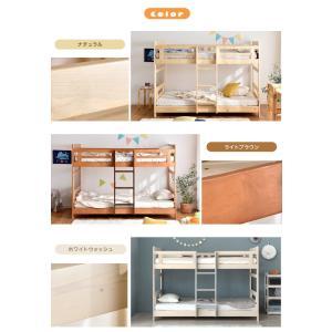 二段ベッド 2段ベッド シングル カントリー調 天然木 パイン材 木製大型商品 tansu 17