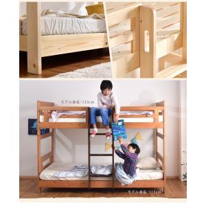 二段ベッド 2段ベッド シングル カントリー調 天然木 パイン材 木製大型商品 tansu 04