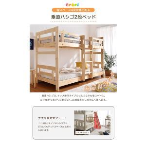 二段ベッド 2段ベッド シングル カントリー調 天然木 パイン材 木製大型商品 tansu 05