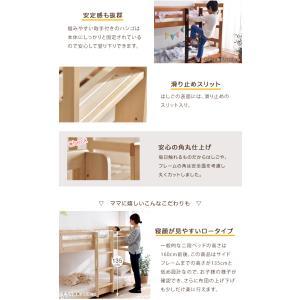 二段ベッド 2段ベッド シングル カントリー調 天然木 パイン材 木製大型商品 tansu 06
