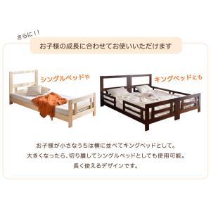 二段ベッド 2段ベッド シングル カントリー調 天然木 パイン材 木製大型商品 tansu 07