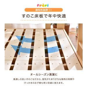 二段ベッド 2段ベッド シングル カントリー調 天然木 パイン材 木製大型商品 tansu 08