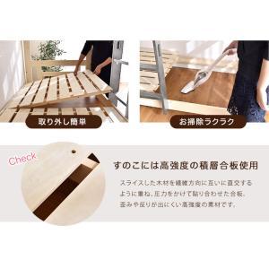 二段ベッド 2段ベッド シングル カントリー調 天然木 パイン材 木製大型商品 tansu 09