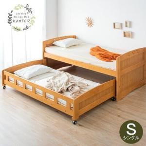 [送料無料]   ・天然パイン材を使用した2段親子ベッド ・温かみのあるカントリー調デザイン ・通気...