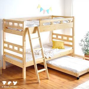 [送料無料]   ・天然パイン材を使用した2段親子ベッド ・どんなお部屋にも合うシンプルデザイン ・...