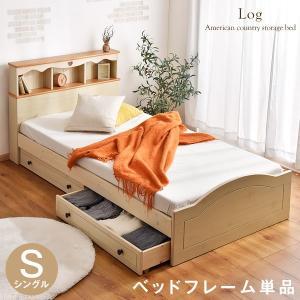 収納ベッド 宮付き すのこベッド シングル フレームのみ ベッド すのこ 木製 収納 スノコベッド 脚付 シンプル ナチュラル 【大型商品】の写真