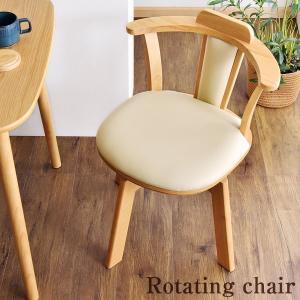 ダイニングチェア 360度 回転式 天然木 ダイニング リビングチェア 木製 イス 椅子 チェアー 食卓 おしゃれ 英国 北欧の写真