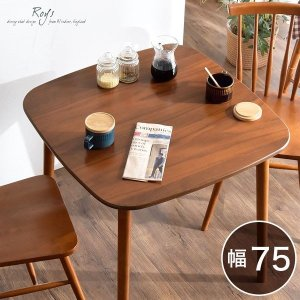 ダイニングテーブル ウォールナット オーク 75 cm 天然木 テーブルのみ 正方形 テーブル 木製 食卓テーブル シンプル コンパクト 北欧 モダン カフェ おしゃれの写真