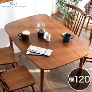 ダイニングテーブル ウォールナット オーク 120 cm 天然木 テーブルのみ 長方形 テーブル 木製 食卓テーブル シンプル コンパクト 北欧 モダン カフェ おしゃれの写真