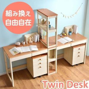ツインデスク 学習机 木製 2点セット 幅113cm デスク ワゴン 学習机セット 学習デスクセット 学習デスク 勉強机 机 つくえ シンプル セット 天然木|tansu