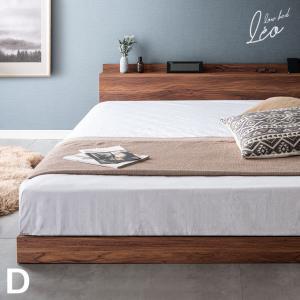 [送料無料]  ベッド ダブル  すのこ ローベッド  宮付き フレームのみ コンセント 2口 通気...