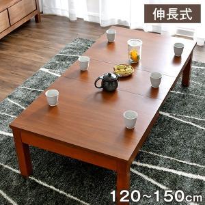 こたつ コタツ 炬燵 長方形 120cm 150cm 天然木 伸縮 伸長式 中間スイッチ こたつテーブル シンプル ヴィンテージ おしゃれ tansu