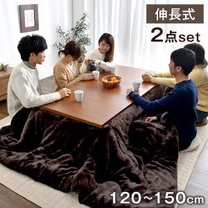 こたつ コタツ 炬燵 こたつテーブルセット 2点セット 長方形  掛布団 120〜150 おしゃれ こたつ布団  掛け布団大型商品|tansu