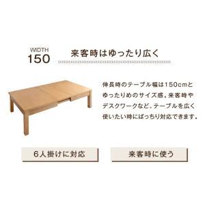 こたつ コタツ 炬燵 こたつテーブルセット 2点セット 長方形  掛布団 120〜150 おしゃれ こたつ布団  掛け布団大型商品|tansu|12