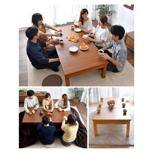 こたつ コタツ 炬燵 こたつテーブルセット 2点セット 長方形  掛布団 120〜150 おしゃれ こたつ布団  掛け布団大型商品|tansu|13