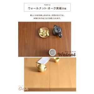 こたつ コタツ 炬燵 こたつテーブルセット 2点セット 長方形  掛布団 120〜150 おしゃれ こたつ布団  掛け布団大型商品|tansu|14