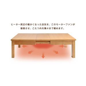 こたつ コタツ 炬燵 こたつテーブルセット 2点セット 長方形  掛布団 120〜150 おしゃれ こたつ布団  掛け布団大型商品|tansu|16