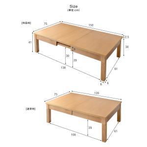こたつ コタツ 炬燵 こたつテーブルセット 2点セット 長方形  掛布団 120〜150 おしゃれ こたつ布団  掛け布団大型商品|tansu|04