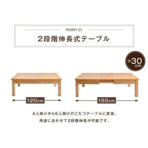 こたつ コタツ 炬燵 こたつテーブルセット 2点セット 長方形  掛布団 120〜150 おしゃれ こたつ布団  掛け布団大型商品|tansu|09