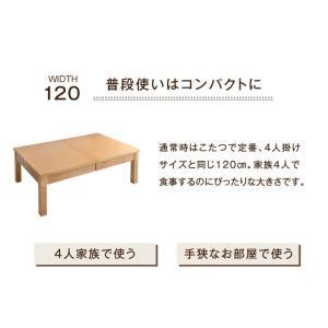 こたつ コタツ 炬燵 こたつテーブルセット 2点セット 長方形  掛布団 120〜150 おしゃれ こたつ布団  掛け布団大型商品|tansu|10