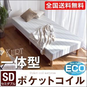 脚付きマットレス ベッド セミダブル セミダブルベッド 脚付き ポケットコイルマットレス 一体型 脚付マットレスベッド ノンホルム 脚付マットレス|tansu