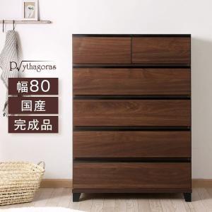 タンス チェスト 幅80cm 完成品 日本製 たんす 箪笥 木製 5段 【大型商品】 tansu
