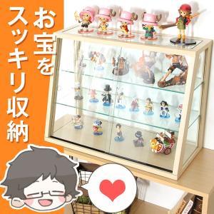 コレクションラック コレクションケース ガラスケース コレクションボード 飾り棚 ガラスケース 小物収納 ディスプレイラック|tansu