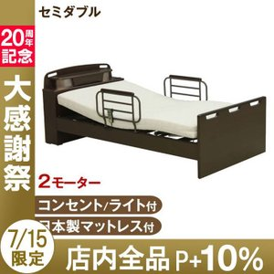[送料無料]   ◆サイズ 【ベッドフレーム】 外寸:幅118×奥行222×高さ82cm 床板高さ調...