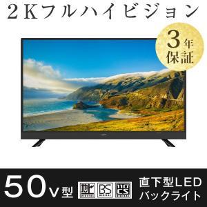 テレビ 55型 55V 55インチ 2K 液晶テレビ 55V...