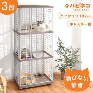 キャットケージ 猫ケージ 3段 ペットケージ 大型 猫 キャット キャスター シンプル おしゃれ 脱走防止 多頭飼い 2匹 爪とぎ キャットゲージ 猫用ケージの画像