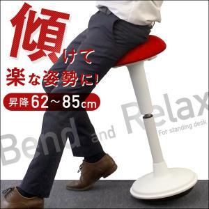スタンディングデスク用 無段階 高さ調節 62cm〜85cmチェア オフィスチェア デスクチェア 椅子 いす イス オフィス スタンディングの写真