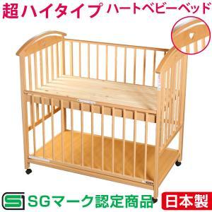 ベビーベッド 日本製 超ハイタイプ SGマーク認定 ひのき スノコ床板 ヨーロッパ産 ブナ材使用 ひのき ベビー ベッド ベビーベット ハイタイプ 棚付|tansu