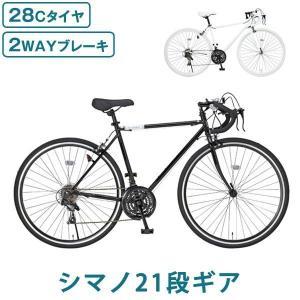 自転車 クロスバイク 28インチ 6段階 2WAYブレーキ 街乗り ホワイト ブラック シルバー オ...