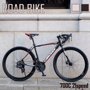 自転車 グラベルロード 28cタイヤ ディスクブレーキ ロードレーサー ロードバイク 40mm 21...