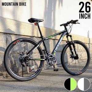 マウンテンバイク 自転車 26インチ オフロード LEDライト付 ブラック ホワイト グリーン 街乗り 軽量 通学 通勤 黒 白 緑 シマノ製 21段階変速