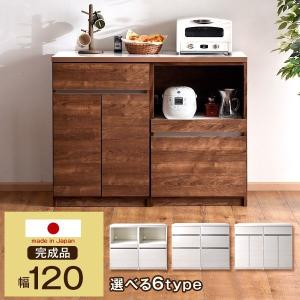 食器棚 完成品 120 組み合わせ キッチン収納 レンジ台 キッチン収納棚 スリム キッチンラック ...