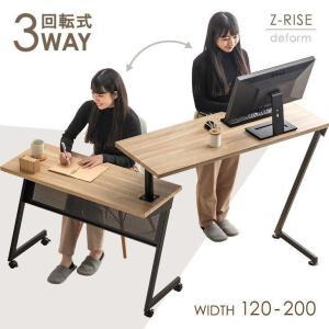 スタンディングデスク 幅 120 ~ 200 木製 L字 テーブル パソコンデスク スリム PCデスク 回転 オフィス おしゃれ 北欧の写真