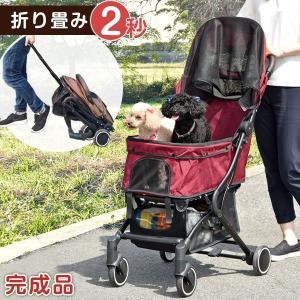 ペットカート ペットバギー 小型犬 中型犬 多頭 犬用 折りたたみ 折り畳み キャリーカート キャリ...