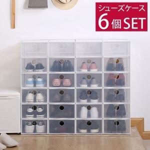シューズボックス  収納 クリア 靴箱  スリム 下駄箱 大容量 折りたたみ 透明 シューズケース 玄関収納 積み重ね クロゼット 27cm|tansu