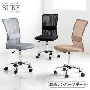 オフィスチェア オフィスチェアー メッシュ コンパクトチェア パソコンチェア 椅子 チェアー tansu