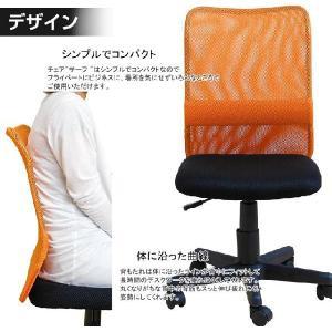 オフィスチェア オフィスチェアー メッシュ コンパクトチェア パソコンチェア 椅子 チェアー tansu 02