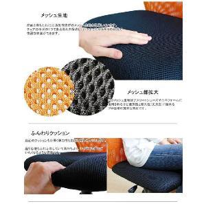 オフィスチェア オフィスチェアー メッシュ コンパクトチェア パソコンチェア 椅子 チェアー tansu 03