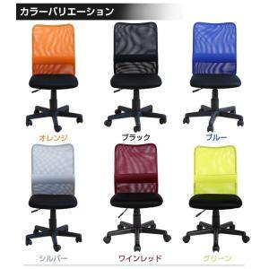 オフィスチェア オフィスチェアー メッシュ コンパクトチェア パソコンチェア 椅子 チェアー tansu 05
