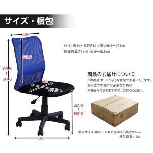 オフィスチェア オフィスチェアー メッシュ コンパクトチェア パソコンチェア 椅子 チェアー tansu 06