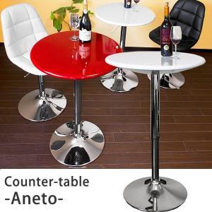テーブル カウンターテーブル バーカウンターテーブル 天板 北欧 ミッドセンチュリー tansu