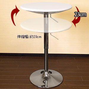 テーブル カウンターテーブル バーカウンターテーブル 天板 北欧 ミッドセンチュリー tansu 05