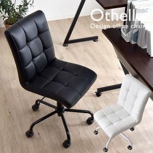 オフィスチェア オフィスチェアー オフィス チェア PCチェア 椅子 イス オフィスチェアー シンプル ロッキング|tansu